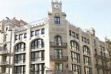 Отель Colonial 4*