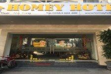 Отель Homey Hotel 2*