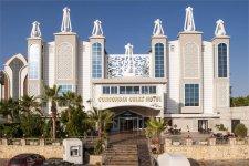 Отель Concordia Celes Hotel 5*