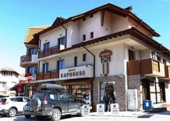 Kap House Hotel & Spa