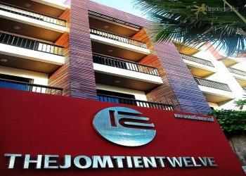The Jomtien Twelve