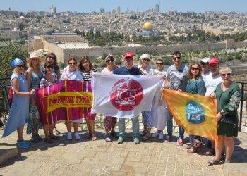 ICS Travel Group заново открыл Израиль для турагентов в честь своего 25-летия