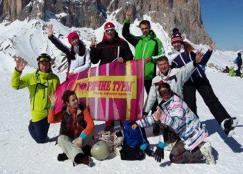 Альпийская академия PAC GROUP