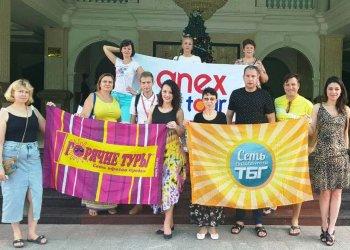 Незабываемый Вьетнам с ANEX Tour